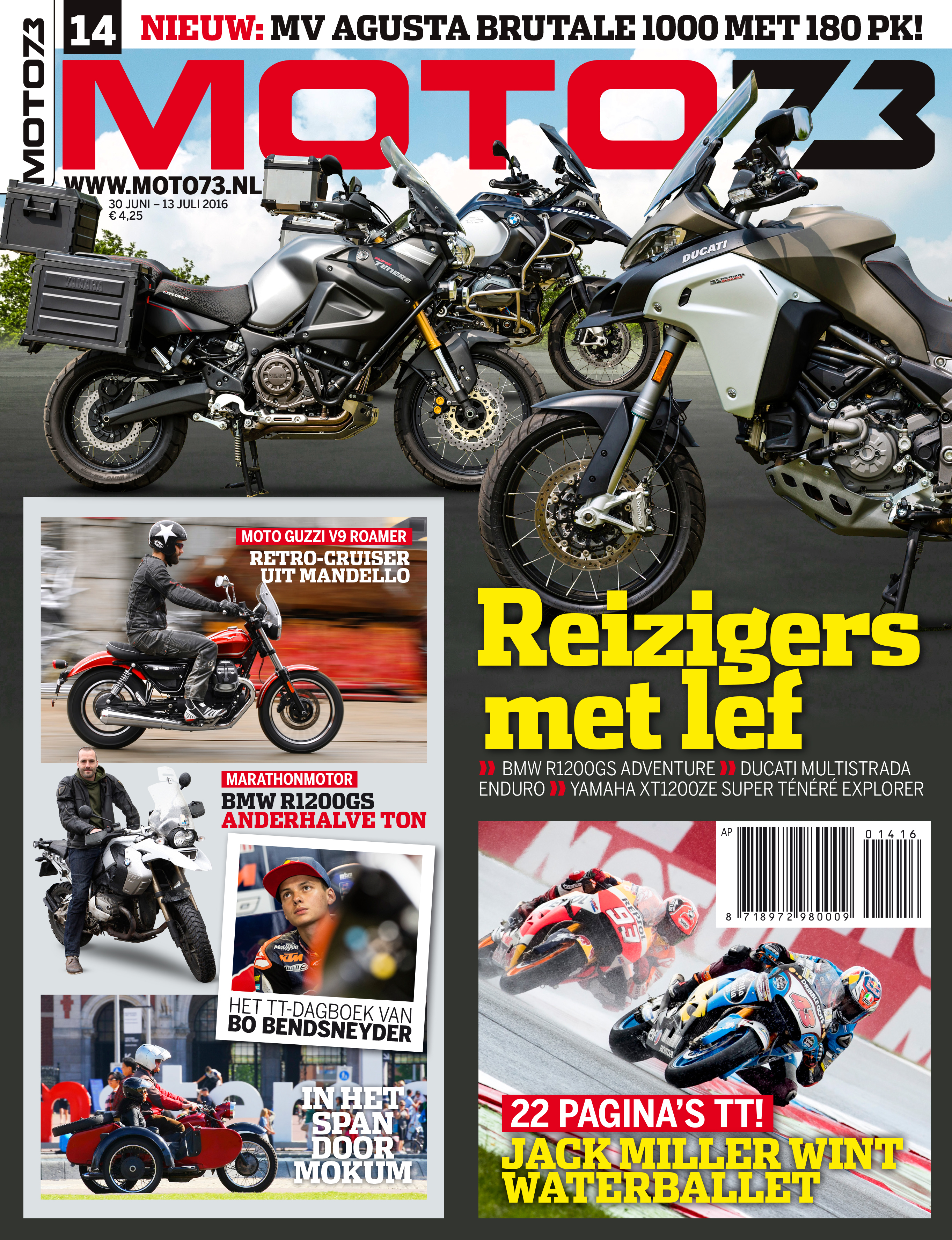 M731614 COVER
